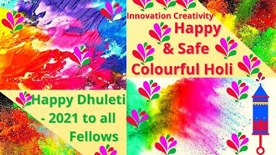 Happy Colourful Holi Festival - 2021 by Engineering Innovation Creativity