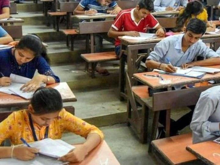 इंटरमीडिएट के परीक्षार्थी जूता-मोजा पहन कर परीक्षा केंद्र में कर सकते हैं प्रवेश, BSEB ने दी अनुमति