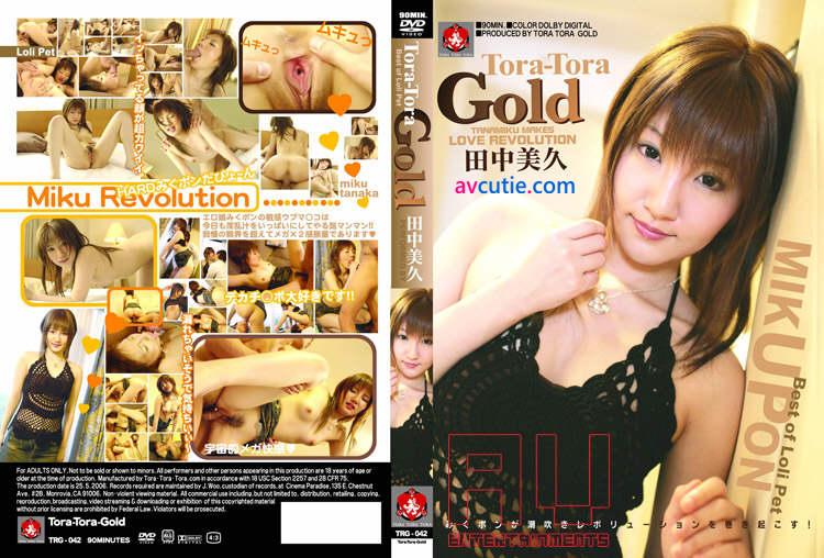 Tora Tora Gold Vol 42: Best of Loli Pet – Miku Tanaka (TRG-042)