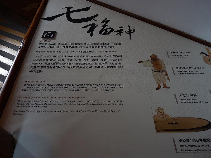 TAIWAN.Taipei .Maison japonaise vers Beitou et Musée National de Taipei à côté du Peace park - P1060323.JPG
