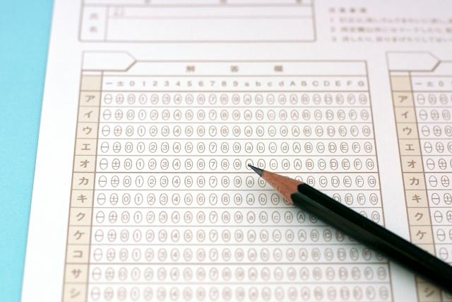 マークシートの試験ではどんな鉛筆を用意すればいいの?