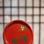 event phuket Sanuki Olive Beef event at JW Marriott Phuket Resort and Spa Kabuki Japanese Cuisine Theatre 111.JPG
