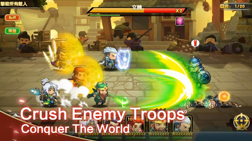 Three Kingdoms: Global War 1.2.8 screenshots 2
