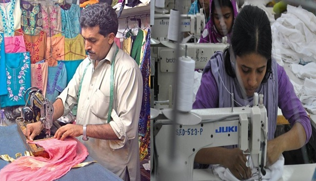 Tailoring & Industrial Garments Making