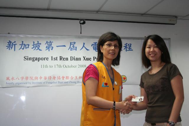 RDX - 1st RDX Program - Graduation - RDX-G127.JPG