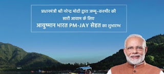 sehat health insurance scheme jammu and kashmir.jpg