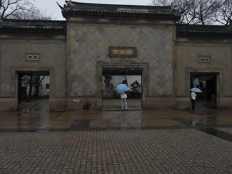 Chine.Shanghai et Suzhou - P1060109.JPG