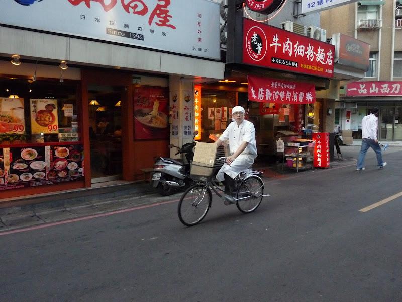 TAIWAN.Taipei - P1080571.JPG