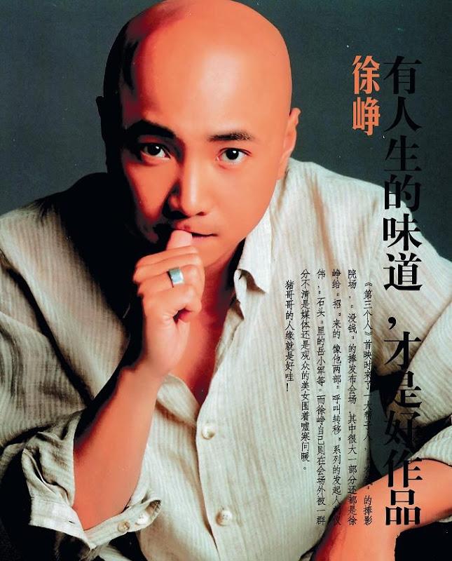 Xu Zheng China Actor