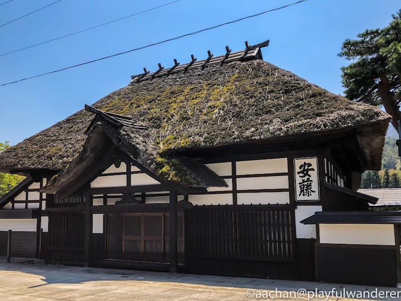 shitikashuku (5 - 32).jpg