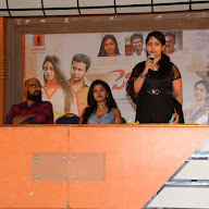 Pelliroju Movie First Look Launch (19).JPG