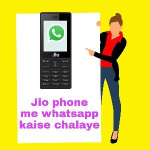 Jio phone me whatsapp kaise chalaye 100% Original working Trick