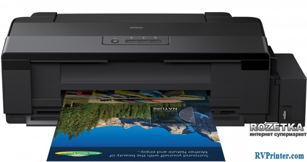 The Print Quality of Epson L1800 Photo Printer