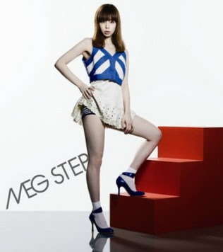 [MUSIC VIDEO] MEG – STEP (2008/6/18)