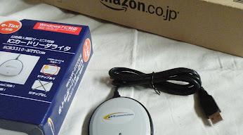 届いた IC カードリーダー SCR3310-NTTCom