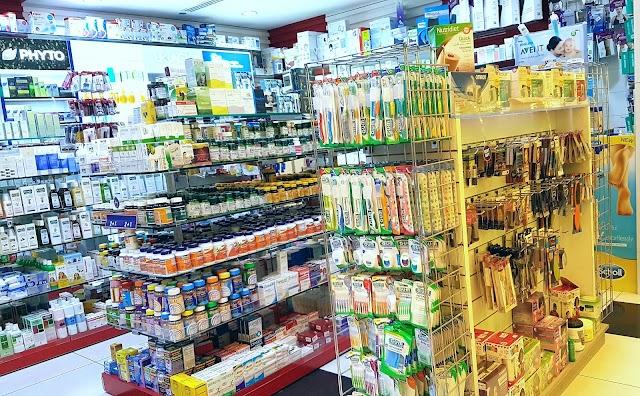 Lulu Khalidiyah Pharmacy