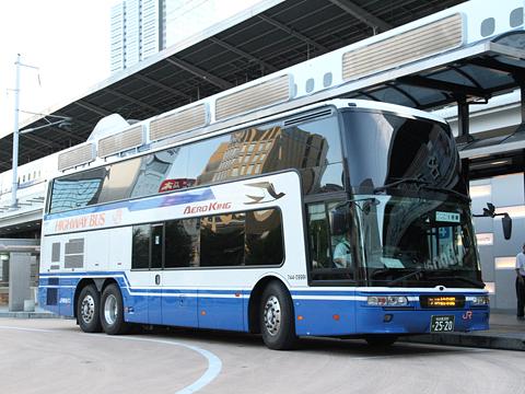 JR東海バス「ドリームなごや3号」 744-09991 プレミアムシート仕様車