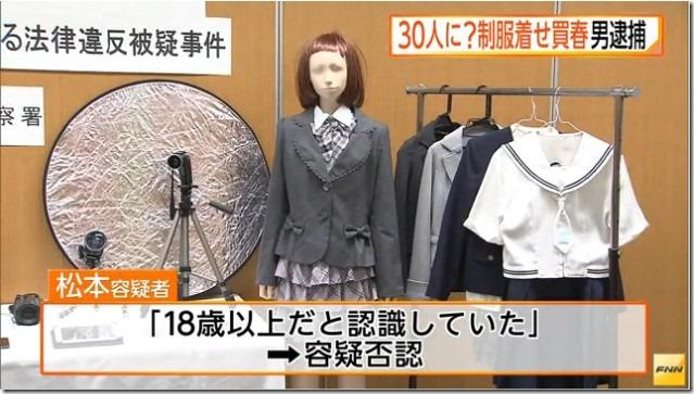 松本英樹f04