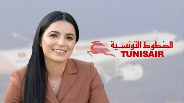 عاجل: اقالة الفة الحامدي من منصبها (التفاصيل)
