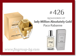 Парфюм FM 426 PURE - PACO RABANNE – lady Million Absolutely Gold