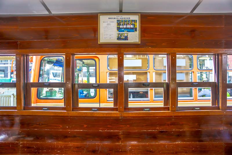 Botchan train, cabin 2