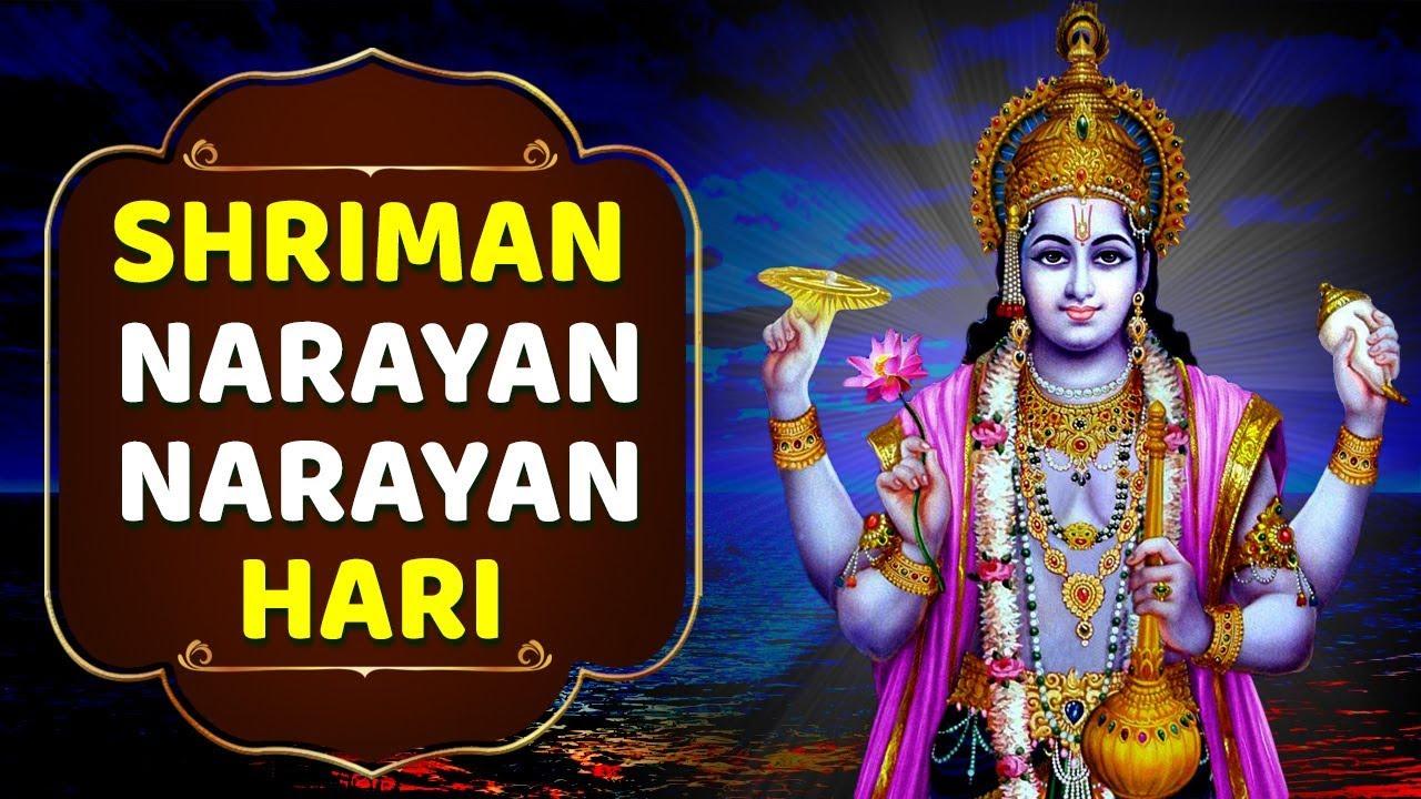 Shreeman Narayan Narayan Hari Hari Lyrics In Hindi | श्री मन नारायण नारायण हरि हरि | भजन संगीत | Gyansagar ( ज्ञानसागर )