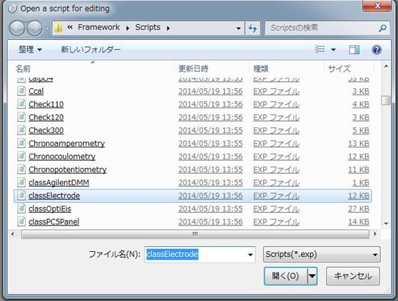 win7 file location