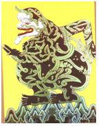 Seni Budaya SMAN 1 Purwadadi: Modul: Apresiasi Seni Lukis Kaca Cirebon