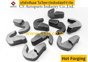 Photo: HOOK or Boomerang by hot forging. At CS Autoparts Industry Co.,Ltd.,Thailand. www.csap.co.th, idline : supreeyaro