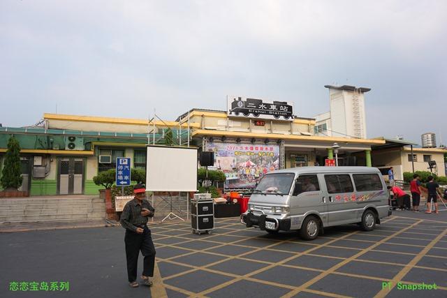 二水火车站