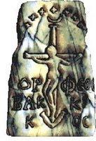 αληθινός εσταυρωμένος ήταν ο Ορφέας από τη Θράκη,παιδί Θεών,σταύρωση του ποιητή,true crucifixion was the Orpheus of Thrace, child gods, crucifixion poet