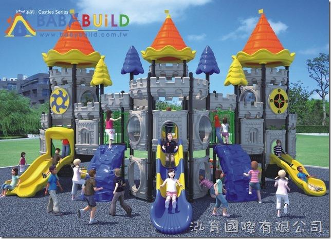 BabyBuild 歡樂城堡主題遊具