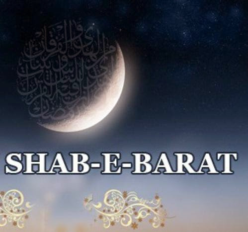 Shab E Barat 2013