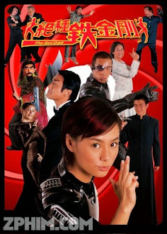 Người Cha Gián Điệp - The Spy Dad (2003) Poster