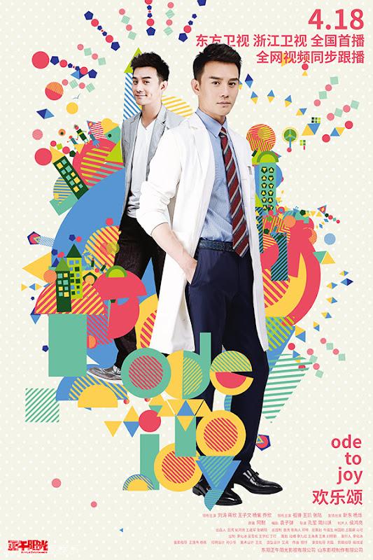 Ode to Joy China Drama