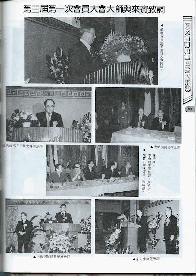 雜誌7-78.jpg