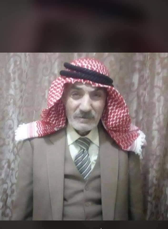 """خبر وفاة الحاج """" عزمي يوسف حسين ابو جاسر """""""