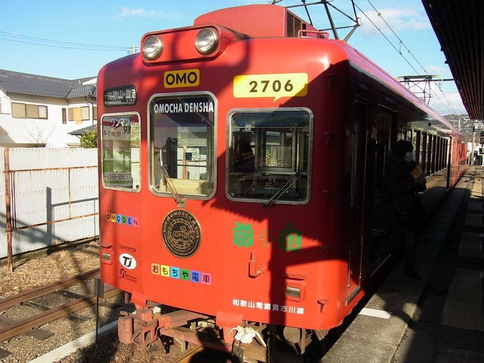 omocha-train