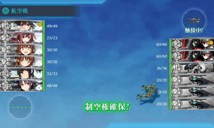 艦これ_2期_2-1_011.png