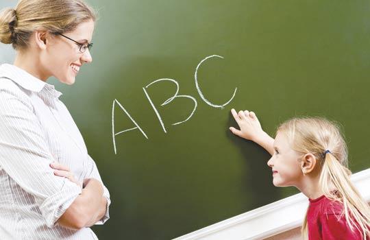 Les Anak : Cara Cermat Memilih