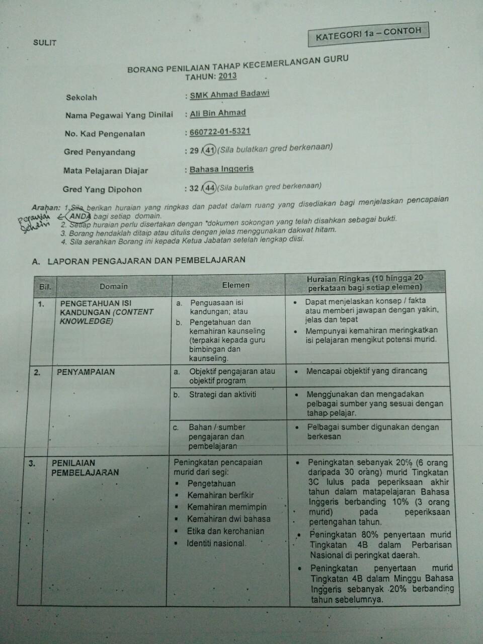 It S My Life Borang Penilaian Tahap Kecemerlangan Guru Dg44