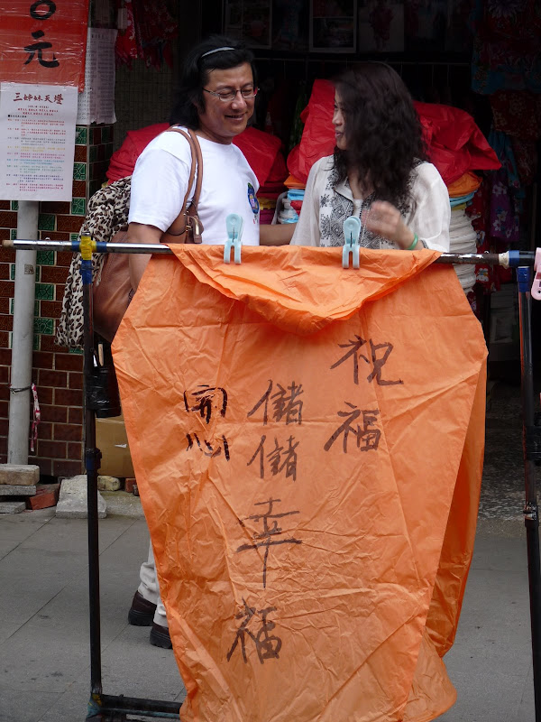 TAIWAN .SHIH FEN, 1 disons 1.30 h de Taipei en train - P1160089.JPG