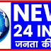 जिला संवाददाता ✍️✍️✍️✍️✍️✍️✍️न्यूज 24 इंडिया जनपद अंबेडकर नगर उत्तर प्रदेश।                     राजकीय इंजीनियरिंग कॉलेज द्वारा हिंदी दिवस समारोह आयोजित किया गया ।