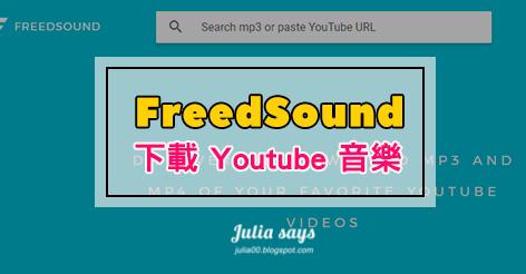 [freedsound013]