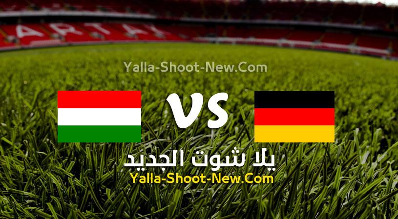 مباراة ألمانيا والمجر