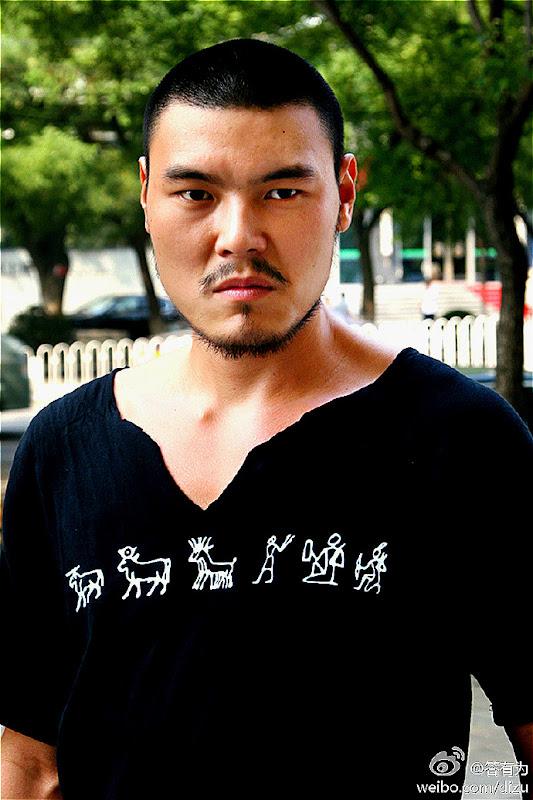 Da Youwei China Actor