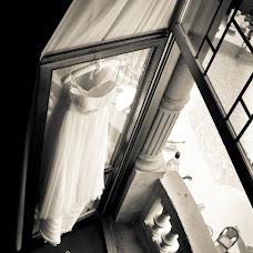 Wedding photographer Katarzyna Niespial (katphotography). Photo of 29.07.2017