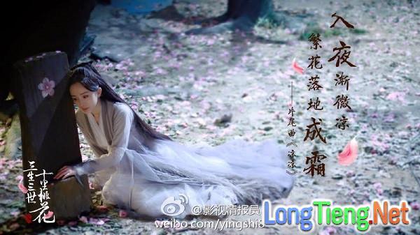 """Không thể nhận ra nổi Lưu Thi Thi vì đoàn phim """"Túy Linh Lung"""" dùng photoshop quá """"có tâm"""" - Ảnh 6."""