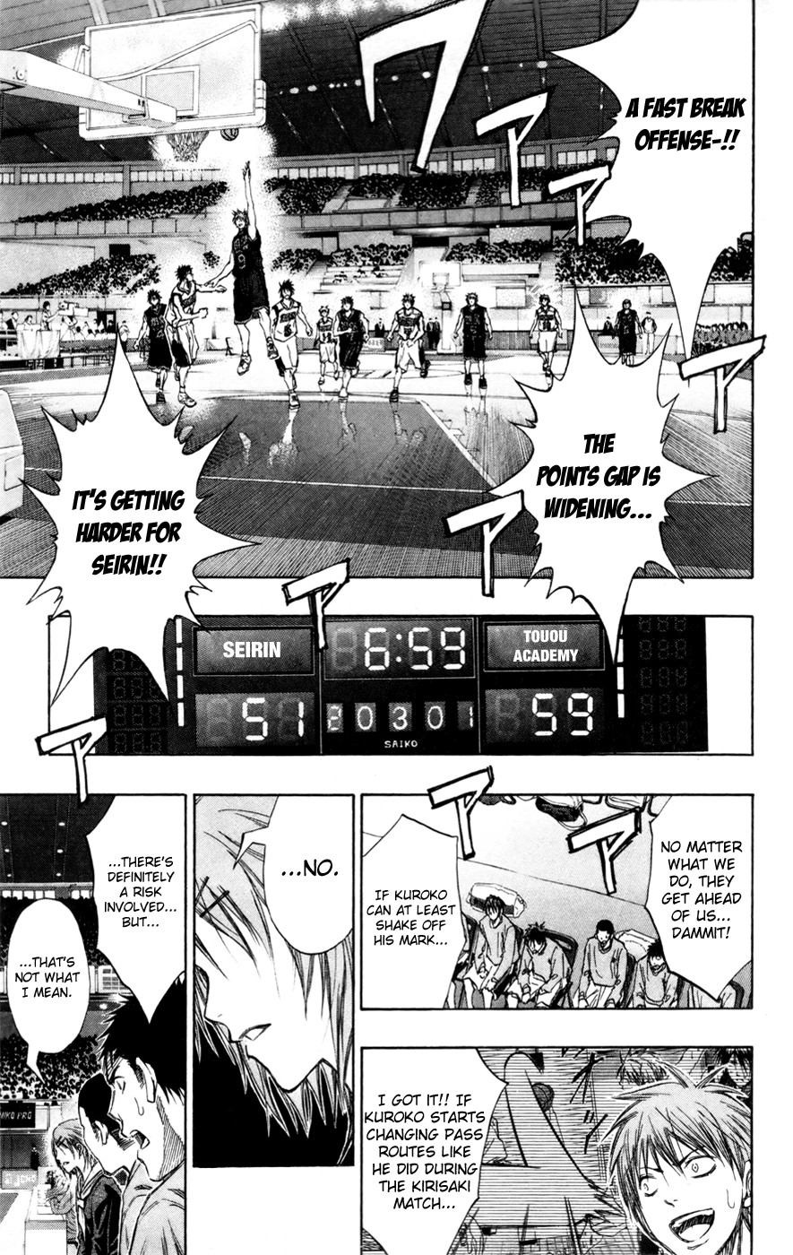 Kuroko no Basket Manga Chapter 127 - Image 21