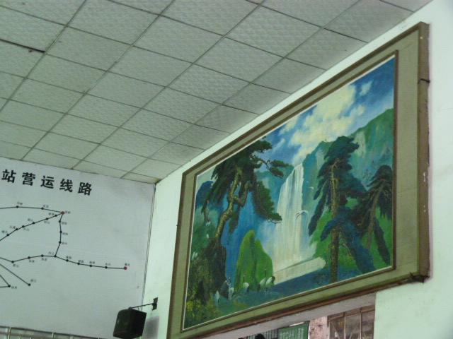 CHINE.SICHUAN.EN ROUTE POUR MU LI - 1sichuan%2B1129.JPG
